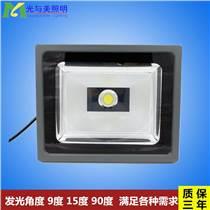 供應光與美照明LED50W金鉆款投光燈廣場照明泛光燈
