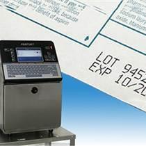微字符噴碼機電子元器件噴墨機微字標識設備