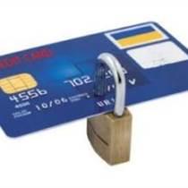 如期分期浅谈一个持卡人持有几张信用卡比较合适