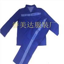 遼寧看守所服裝、監獄服裝、戒毒所服裝生產