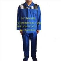 遼寧拘留所服裝、囚服服裝加工、囚服馬甲
