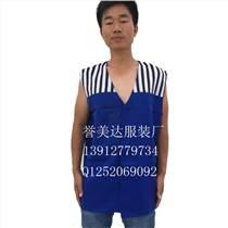 新疆囚服马甲监狱春秋装棉袄生产厂家