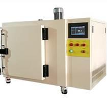 MAH-90高溫烘箱,上海旦順600度石墨高溫烘箱
