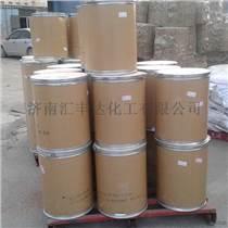 山東廠家吡啶鹽酸鹽價格