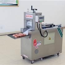 凍肉切片機 牛羊肉切片機數控切片機