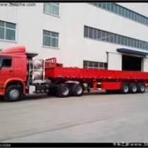 江門到古冶區4.2米貨車整車搬家