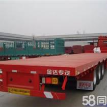 新会区到复兴区4.2米货车整车搬家