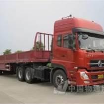 新會區到泰安市6.8米貨車拉貨