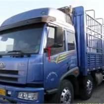 新會區到周村區4.2米貨車整車搬家