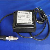 XT-8高壓點火變壓器