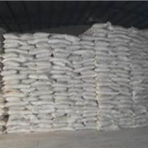 兰州二氯异氰尿酸钠-甘肃荧光增白剂价格
