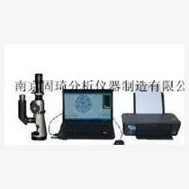 便携式金相显微镜,便携式金相图像分析仪