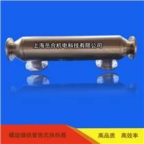 化工生物连消余热回收冷凝器