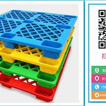 济南塑料托盘公司1210九脚托盘