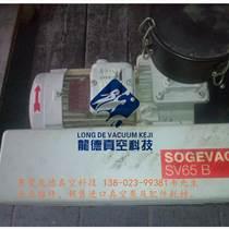 供應浙江萊寶SV25B真空泵