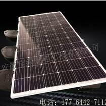 HD-YT280A寶綠太陽能深度復氧機太陽能污水處理