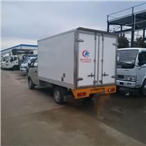 国五冷藏车哪里有 3.1米箱体小型冷藏车 蓝牌冷藏车