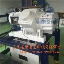 維修汕頭萊寶真空泵SV1200