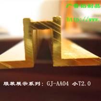 廣晉GJ-AA柱 服裝展示專用產品