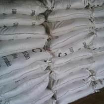 供兰州聚合氯化铝和甘肃氯化铝价格