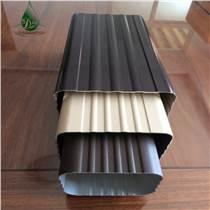 鋁合金雨水管 彩色方形雨水管管材管件配套批發