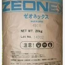 光學應用COC 日本三井化學 APL-5014DP