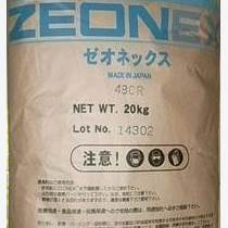 光学应用COC 日本三井化学 APL-5014DP