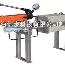 不銹鋼小型實驗室隔膜壓濾機