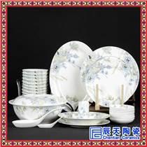 民族风陶瓷碗套装家用餐具米饭碗特色茶碗 骨瓷餐具