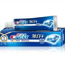 劳保日化用品90g佳洁士牙膏进货渠道