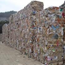 香港廢品回收處理廢紙廢書籍機密文件銷毀處理