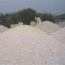 遼寧海城優質造紙級滑石粉