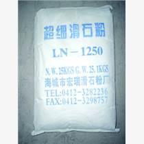 遼寧海城優質油漆級滑石粉