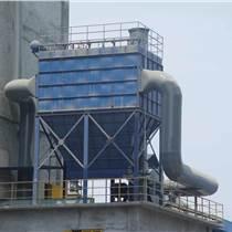 除尘器 尾气厂家脱硫