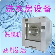 洗涤厂专用工业洗脱机生产厂家