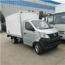 程力专用汽车 供应经销各种专用冷藏车