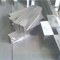 工業純鐵板材DT4卷料板材加工分條