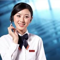 北京欧派燃气灶厂家售后服务维修电话