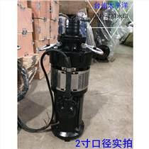 QY油浸式潛水泵 大流量灌溉充油式高揚程水泵380V