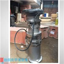 QY油浸充油式 農田工業排灌泵 大流量高楊程水泵