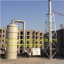 洗滌塔廢氣處理設備原理是什么