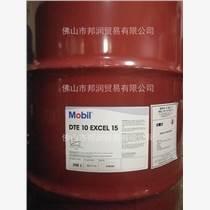 美孚DTE10超凡15號液壓油