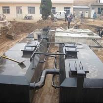 新农村改造小区生活污水处理设备