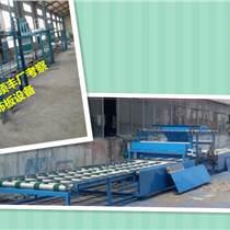 外墻防火玻鎂裝飾板生產線設備