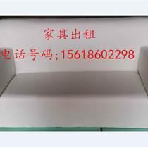 上海聚林家具租赁 欧式沙发租赁 圆弧沙发租赁