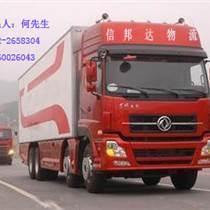廈門至北京-昌平物流貨運專線-專車配送快捷安全
