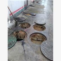松江泗泾隔油池清理/高压清洗管道/抽化粪池