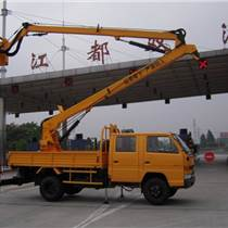 天津齊岳廠家主營車載式高空作業平臺全國質保