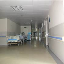 医院墙体扶手