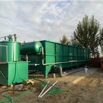 供應面制品食品加工污水處理設備
